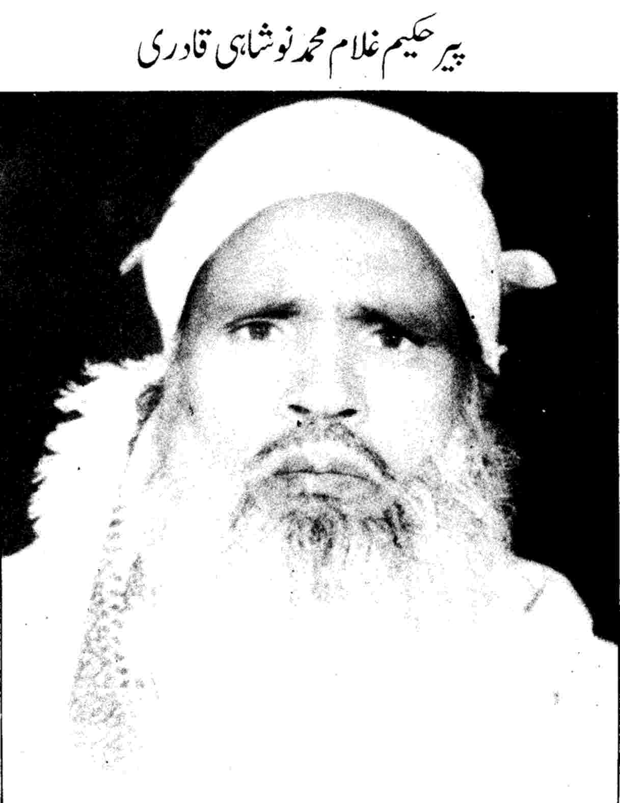 role of ulema and mashaikh in New movements of extremism in south asia and role of sufi ulama – analysis november 5, 2015 ghulam rasool dehlvi 0 comments by ghulam rasool dehlvi asia-pacific countries, where most of.